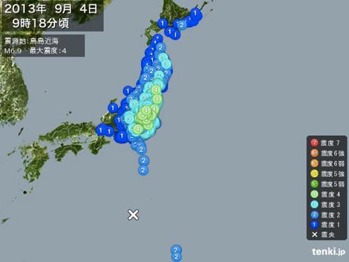 地震情報 2013年9月4日 9時18分頃発生  最大震度:4 震源地:鳥島近海