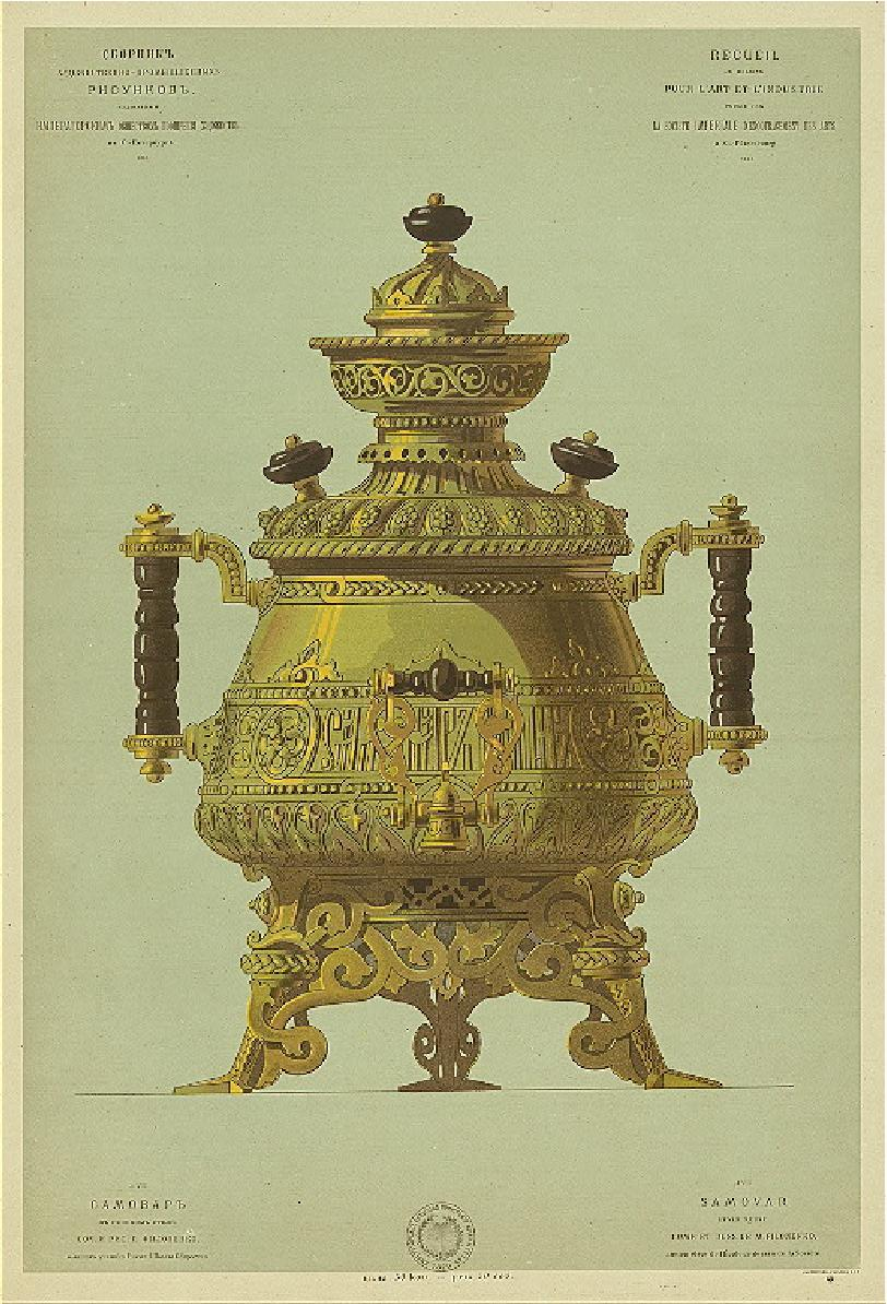 yellow samovar