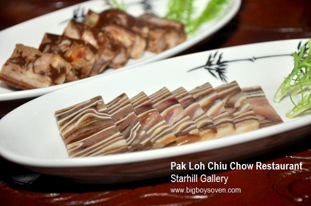 Pak Loh Chiu Chow Restaurant 5