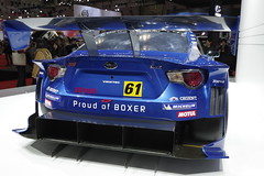 03_BRZ_GT300_back_right