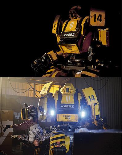 140107(2) - 真實機器人「KURATAS」加入電影《機動警察 THE NEXT GENERATION -PATLABOR-》陣容、首張劇照出爐!