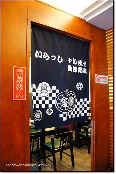 明男的廚房 (8)