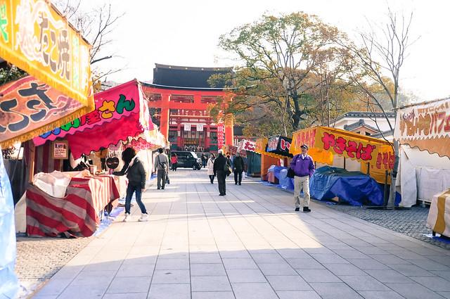 1411-Japan