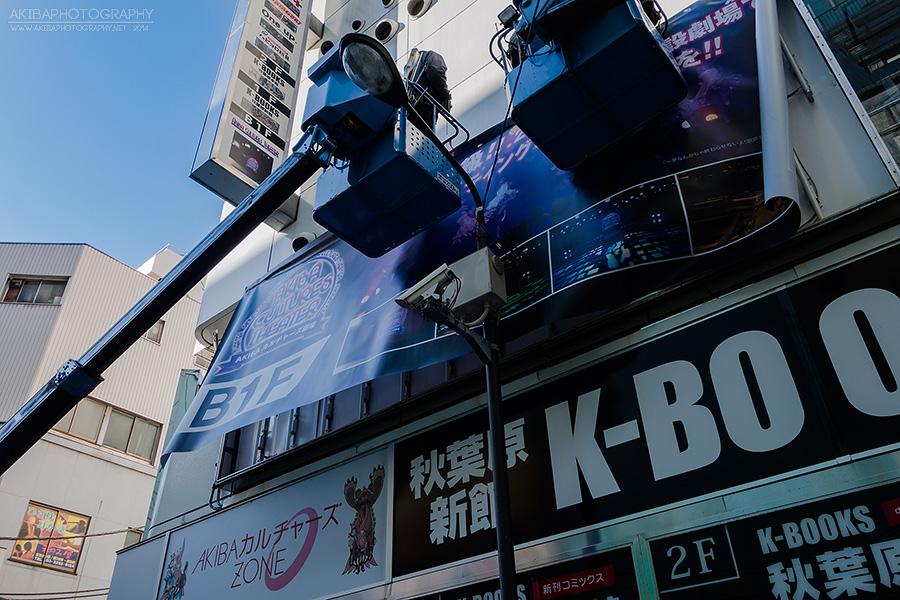 AkibaPhotography0065s