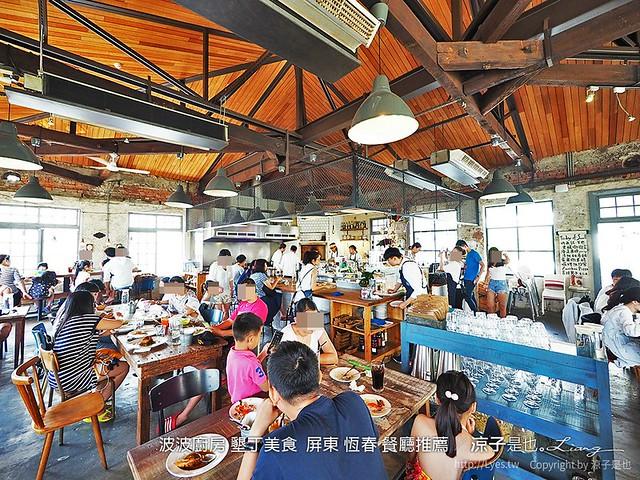 波波廚房 墾丁美食  屏東 恆春 餐廳推薦 19
