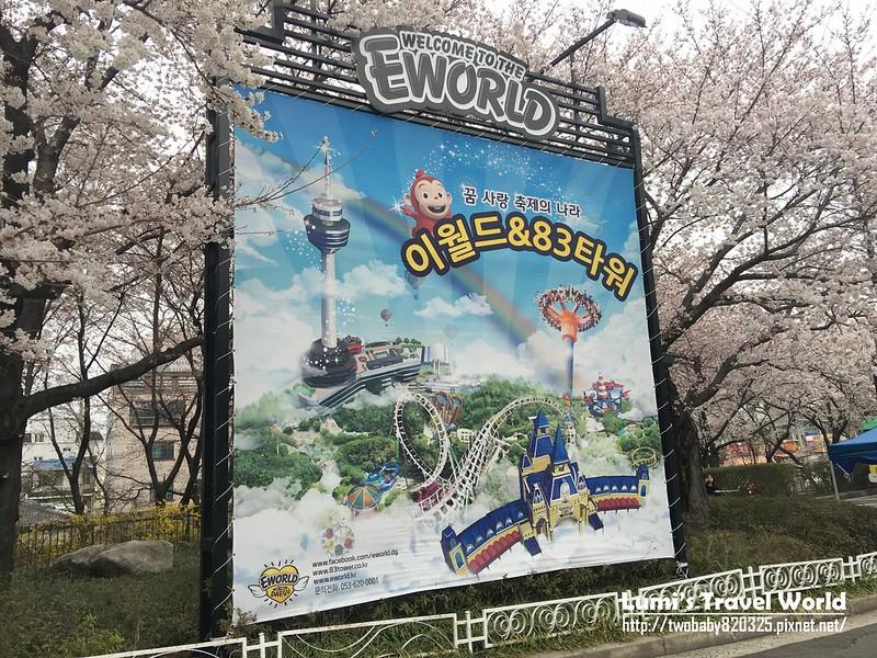 Eworld.83塔76