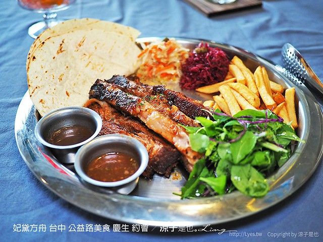妃黛方舟 台中 公益路美食 慶生 約會 15