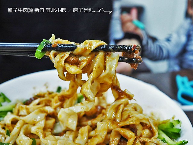 璽子牛肉麵 新竹 竹北小吃 18