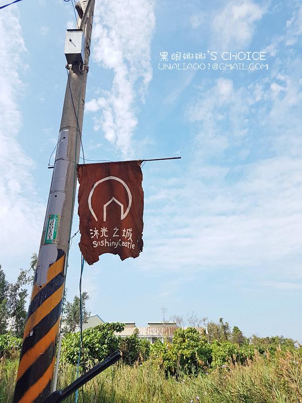 台南沐光之城門外環境