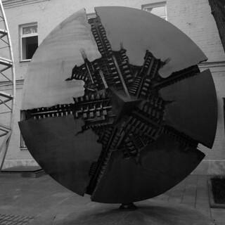 Солнце мира (Арнальдо Помодоро 1983-1984)