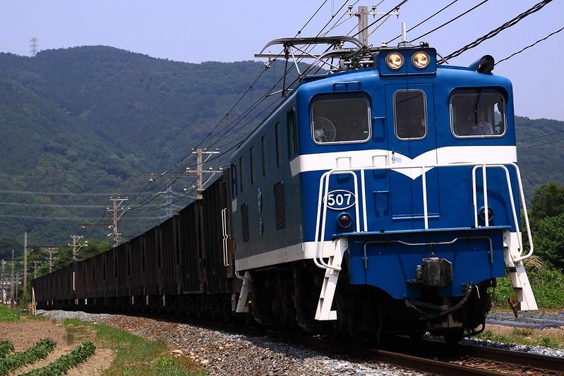 Deki507