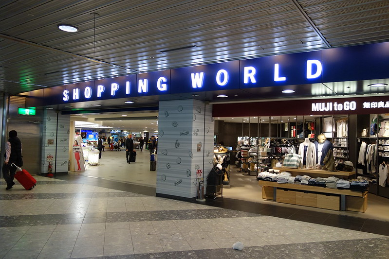 SHOPPING WORLD