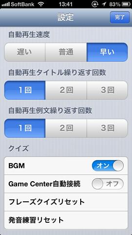 IMG_6802