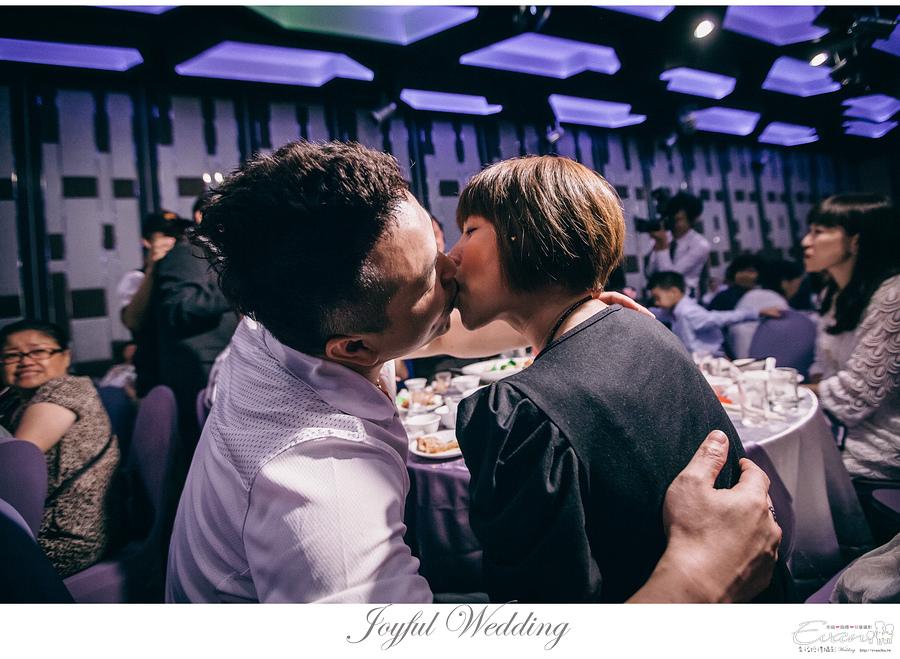 Mason & Vivia 婚禮記錄 _00181