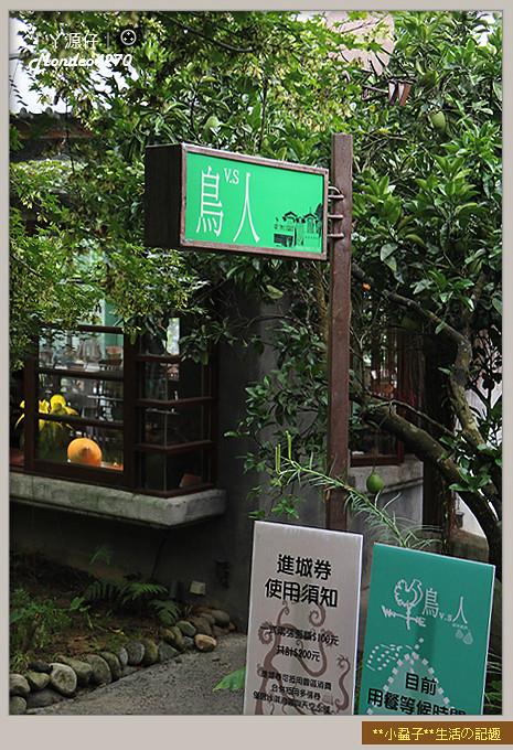 義勝興車站天空之城51