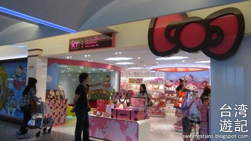 taiwan taipei trip day 7 ximending taipei main station taoyuan international airport changi airport singapore (16)