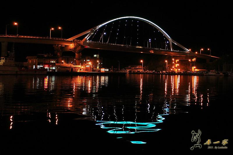 蘇澳夜景|宜蘭夜景|南方澳大橋夜景