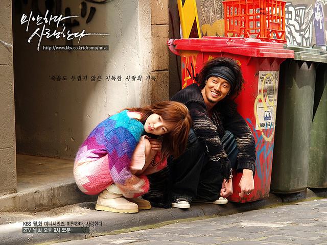 KOREAN DRAMA HIGHEST RATING (9)