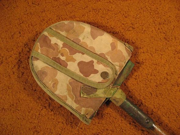 Paraflage Shovel Cover #5 USMF