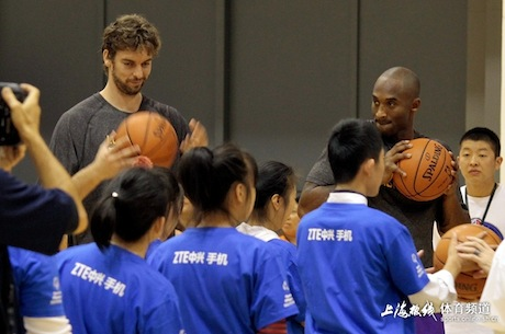 October 16, 2013 - Pau Gasol and Kobe Bryant participate in an NBA Cares event with Special Olympics athletes in Shanghai