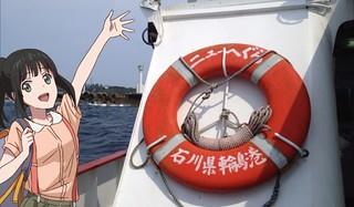 輪島市舳倉島へ向かうニューへぐら。