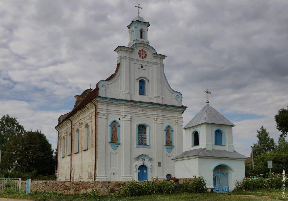 Бусяжь, Церковь Успенская