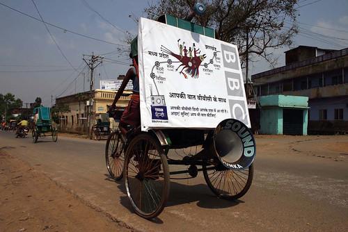 prepublicity_rickshaw