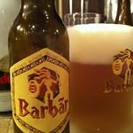 ベルギービール大好き!!バルバールBarbar @エンボカ京都