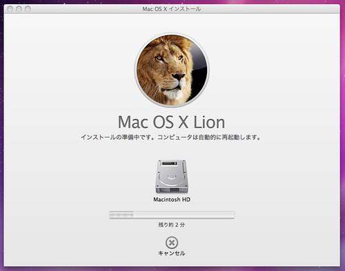 Lionインストール画面3