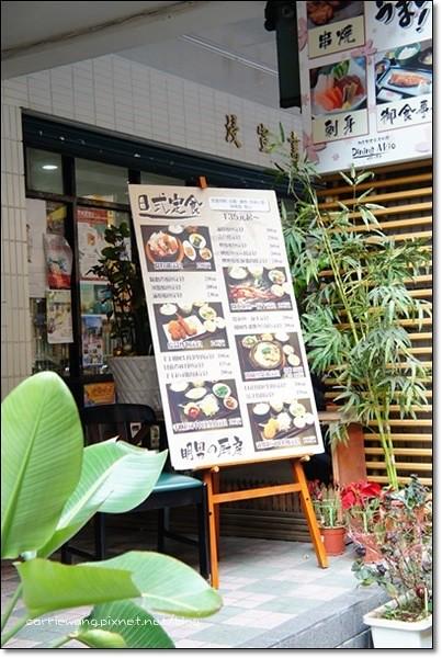 明男的廚房 (4)