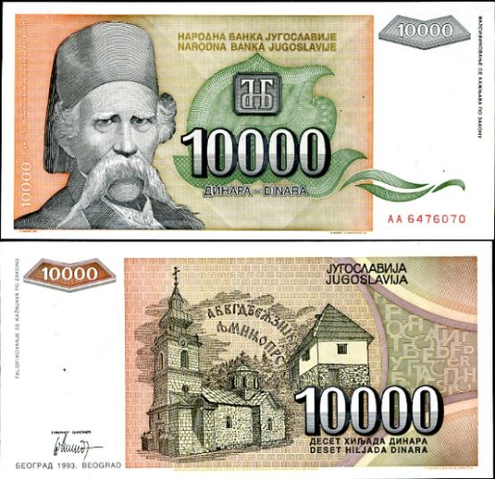 10 000 Dinárov Juhoslávia 1993, Pick 129