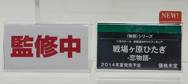 DSD_3185