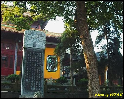 杭州 西湖 (西湖十景之一) 淨慈寺 - 024
