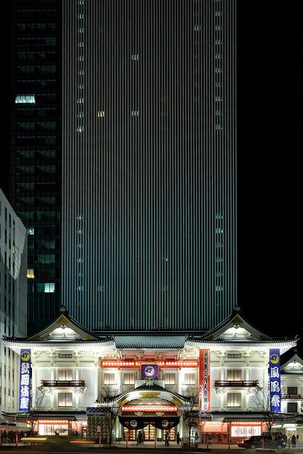 Kabukiza and Kabukiza Tower (歌舞伎座と歌舞伎座タワー)
