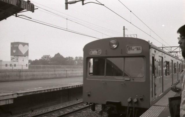 国鉄101系 (2)