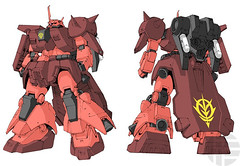 Gundam: Twilight Axis
