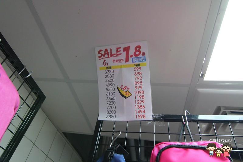 行李箱特賣 070