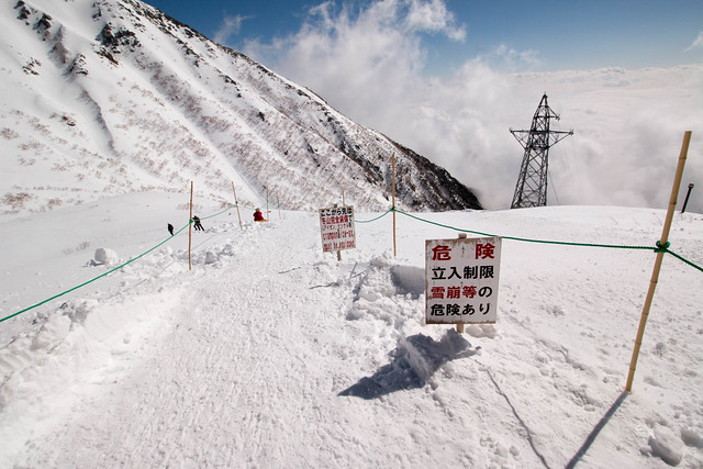 20160321-木曾駒ヶ岳(雪山)-0093.jpg