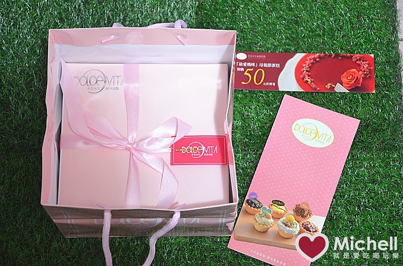 【多茄米拉】創意甜點,酸甜莓果蛋糕、繽紛小塔禮盒,讓母親節過得像情人節一樣浪漫