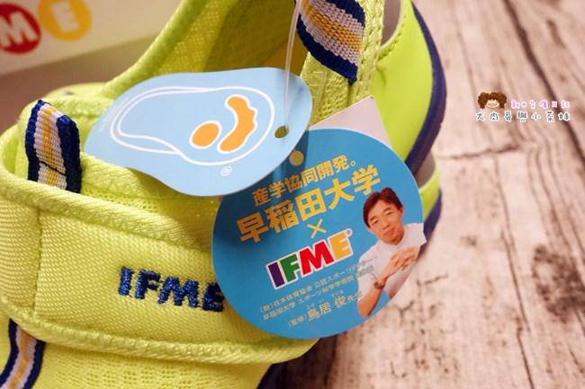 日本IFME機能童鞋 (11).JPG