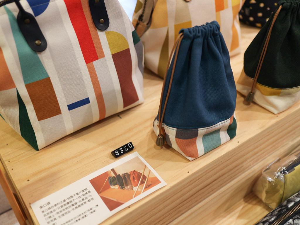 BUWU 布物設計 (12)