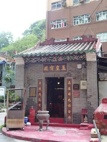 yuk wong temple