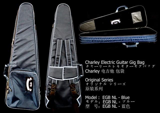 Photo:Charley Electric Guitar Gig Bag - EGB NL Blue  - Charley 电吉他 背包 By Charley Guitars