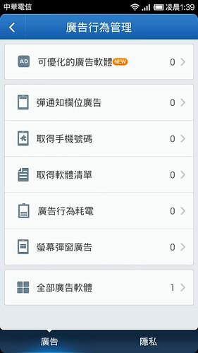 Screenshot_2013-07-07-01-39-39.jpg