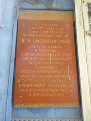 Photo of Konstantin Tsiolkovsky orange plaque