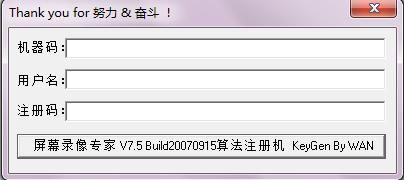 QQ截图20130209125942