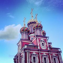 Rozhdestvenskiy Cathedral