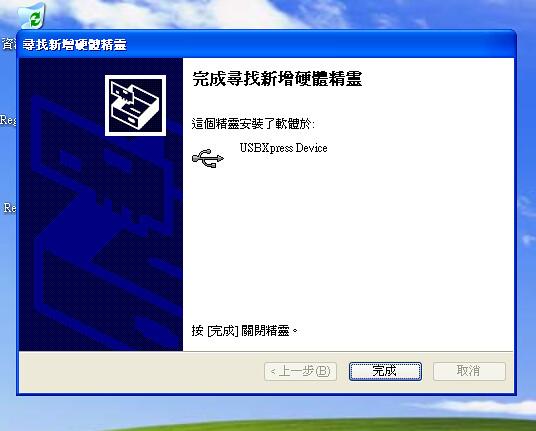 xp device5