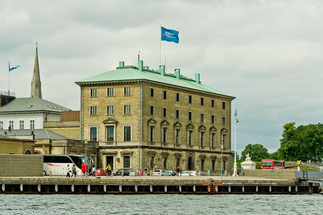 Копенгаген_3-36