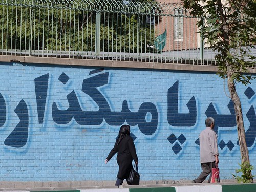 Pintura en la que fuera Embajada de Estados Unidos en Irán
